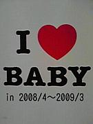 2008年度出産☆吉川・三郷周辺