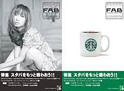 FAB/FABWEB