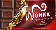 Chocolate is NO,1 sweet