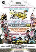 "CRAZY MONDAY""野外DANCE"""