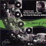Hip Hop Journey 〜Da Cypher〜