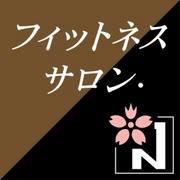 i-Na(イーナ)