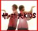ザ・功夫KIDS