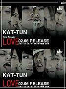 『LOVE』♪KAT-TUN♪[LIPS's Cp]