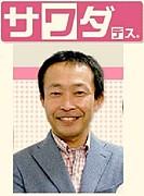 沢田幸二(KBCアナウンサー)