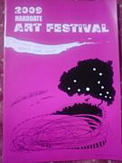 函館アートフェスティバル