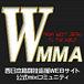 WMMA 西日本格闘技応援会