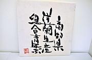 高知県洋蘭生産者組合青年部