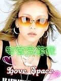 憧れは☆安室奈美恵☆ for bian