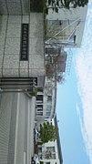 宮城野高等学校 18回生の集い