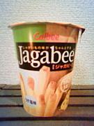Jagabee〈ジャガビー〉中毒