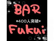 BAR☆Fukui