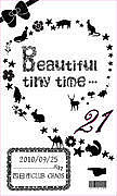 Beautiful tiny time…