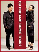 6/4 DCT-20th TOUR 大阪4日目