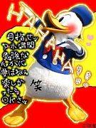 狂☆井高派