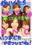 コスモス会 MYN-OG