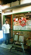 野菜とロシア料理のベスナー