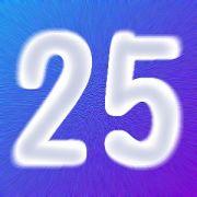 背番号 25