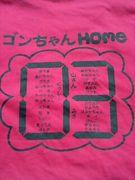 '07 立命館・国際経済03クラス