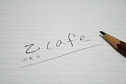 乙cafe(otocafe)