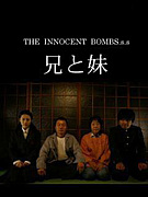 THE INNOCENT BOMBS.s.s