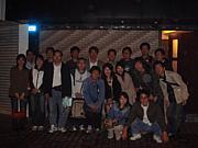 広州兵庫県人会