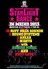 STARLIGHT REGGAE FESTA in 明宝
