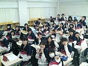 Masami Children