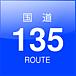 国道135号線 - ROUTE135