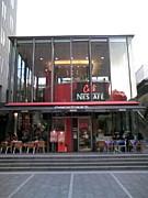 カフェ ネスカフェ三宮店