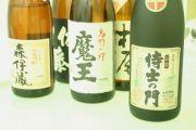 焼酎横浜組