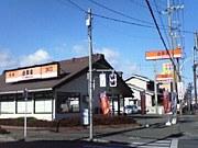 吉野家 武蔵村山店