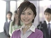 松島よう子