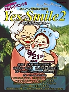 ☆Yes.Smile☆