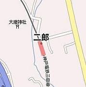 ジロリアンの聖地 三田線二郎駅