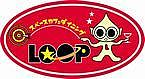 LOOP秋葉原(ループ)ダーツ