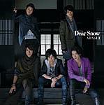 Dear Snow★嵐