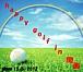 ゴルフ happy golf in関西ゴルフ