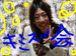 ◆岡山南高校情報◆s58〜s59