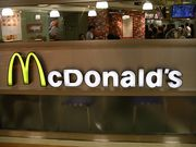 マクドナルド後楽園店