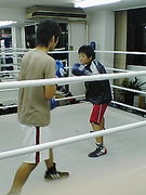 WING BOXING GYM