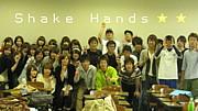 \Shake Hands/