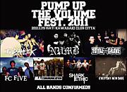 PUMP UP THE VOLUME FEST