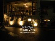 Grill & Wine  Dumviva