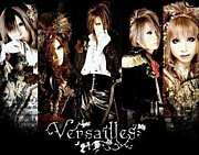 Versailles in 北海道