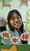 駿台大阪校2011☆LAクラス