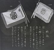 岡山県立岡山聾学校