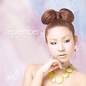 Singer Maya