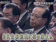 日本の政治を考える!!!