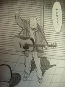 ケンヂの歌